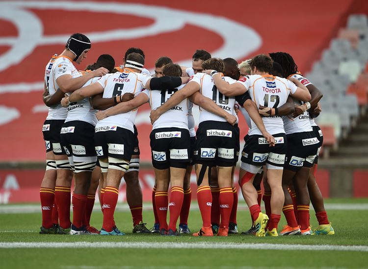 Toyota Free State Cheetah squad for Currie Cup